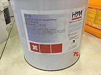 MEGENAX 2K- HS Epoxy Tolerant  Primer - 2 компонентный, высокопрочный, эпоксидный, антикоррозионный грунт