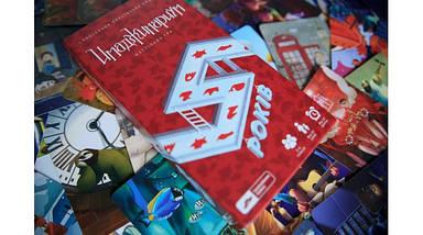 Настольная игра Украинский Имаджинариум (Імаджинаріум, укр.), фото 2
