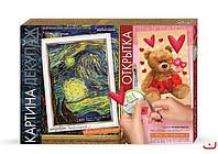 Набор для творчества Картина-репродукция Декупаж, Danko Toys, КД-05