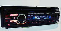 Автомагнитола Sony SP-CDX-GT630 с Bluetooth,USB, SD, AUX, FM, DVD Новинка!