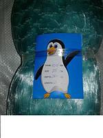 Сетевое полотно пингвин с 0.15 лески длина 200 м высота 200 ячей