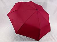 Супер облегченный однотонный механический зонт № 5309 от Monsoon