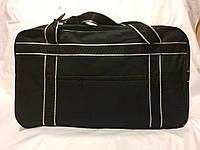 Дорожная сумка средняя 62/35см