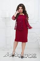 Платье №247-бордо, фото 1