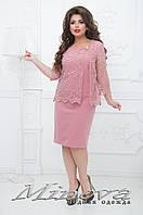 Платье №247-пудра, фото 1