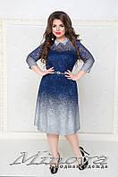 Платье №248-синий+серебро, фото 1
