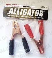 Зажимы аккумуляторные крокодилы CarLife Alligator CP625