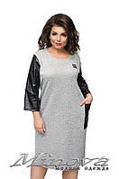 Платье №317-серый, фото 1