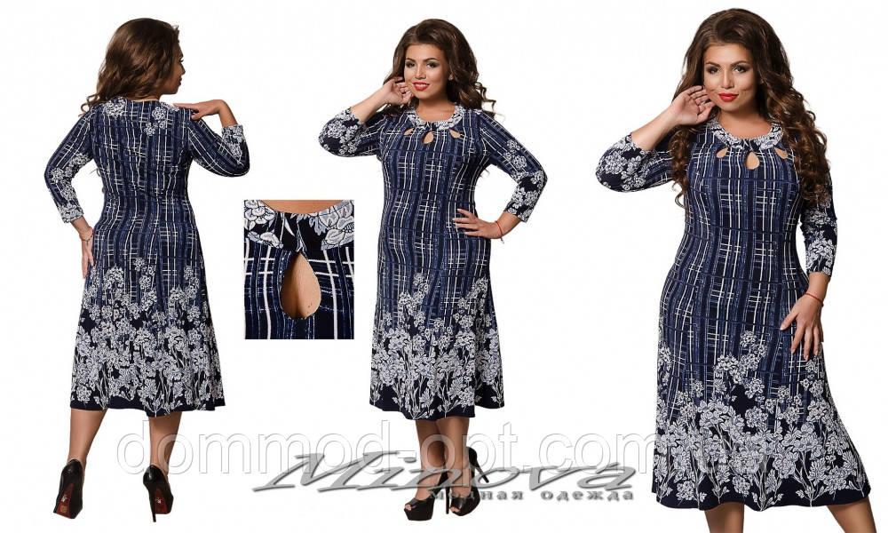 Платье №243-голубой