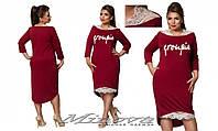 Платье №020-бордо