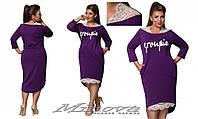 Платье №020-фиолет