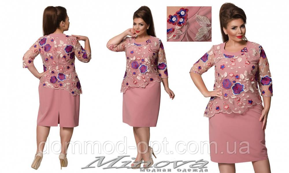Платье №230-коралл