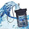 Водонепроникний чохол на руку для смартфонів до 6 дюймів SKU0000038