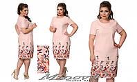 Платье №062-персик