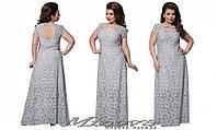 Платье №224-серый