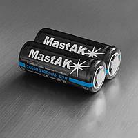 Аккумулятор Li-ion MastAK 26650 5200 mAh с электр. Keeppower