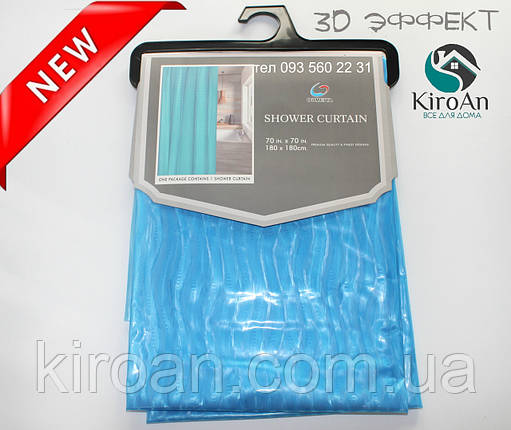 Виниловая занавеска для душа с эффектом 3Д Oumeiya Premium 180х180 (синий), фото 2