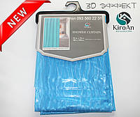Виниловая занавеска для душа с эффектом 3Д Oumeiya Premium 180х180 (синий)