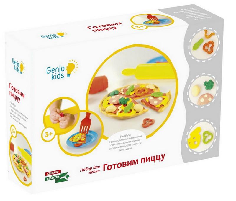 Genio Kids Готуємо Піцу