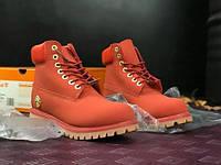 Женские демисезонные ботинки Timberland (37, 38, 39, 40 размеры)