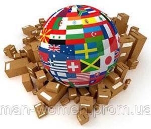 Порядок работы с клиентами стран ближнего зарубежья. Основные вопросы!