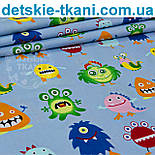 "Хлопковая ткань ""Чудики"" на серо-голубом фоне (№ 961а), фото 3"