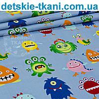 "Хлопковая ткань ""Чудики"" на серо-голубом фоне (№ 961а)"
