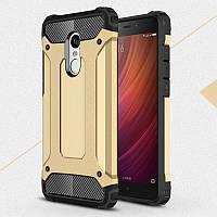 Бронированный чехол Immortal для Xiaomi Redmi Note 4X / Note 4 (золотой)