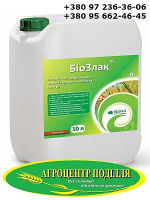 Биопротравитель БиоЗлак (Біозлак)