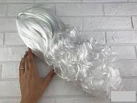 Парик карнавальный волнистые белые волосы