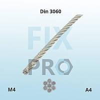 Трос нержавеющий Din 3060 M4 7x19 A4