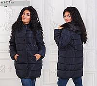 Женская куртка зимняя батал ат 6127 гл