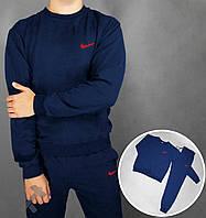 Спортивный костюм мужской Nike (red-blue)