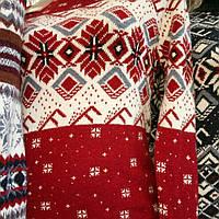 Турецкие свитера ангора молодежные
