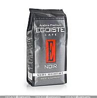 Кофе Эгоист (Egoiste Noir) молотый в упаковке 250 грамм