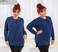 Жіночий светр батальний р 2063 гл