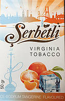 Табак для кальяна SERBETLI ЛЕДЯНОЙ МАНДАРИН (ICE BODRUM TANGERINE)