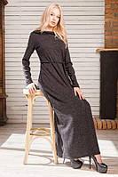Платье длинное 42-44, графит
