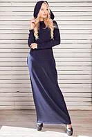 Платье длинное 44-46, синий