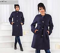 Женское пальто на подкладе из синтепона бат. с 467 гл