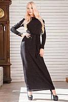 Платье длинное 44-46, черный