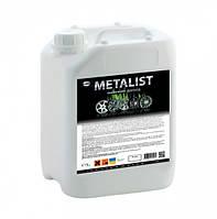 """Очисник дисків """"Metalist"""",  5кг, Vodostek TM"""