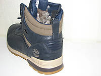 Зимние мужские ботинки на змейке шнурках под Timberland (Тимберленд) эко кожа 41