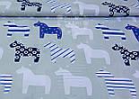 "Отрез ткани ""Контуры лошадок с синим узором"" на сером фоне, № 969а размер 70*160, фото 4"