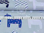 "Отрез ткани ""Контуры лошадок с синим узором"" на сером фоне, № 969а размер 70*160, фото 5"