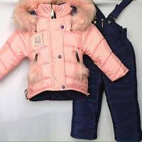 Зимний комплект, комбинезон + куртка парка с жилеткой для девочек
