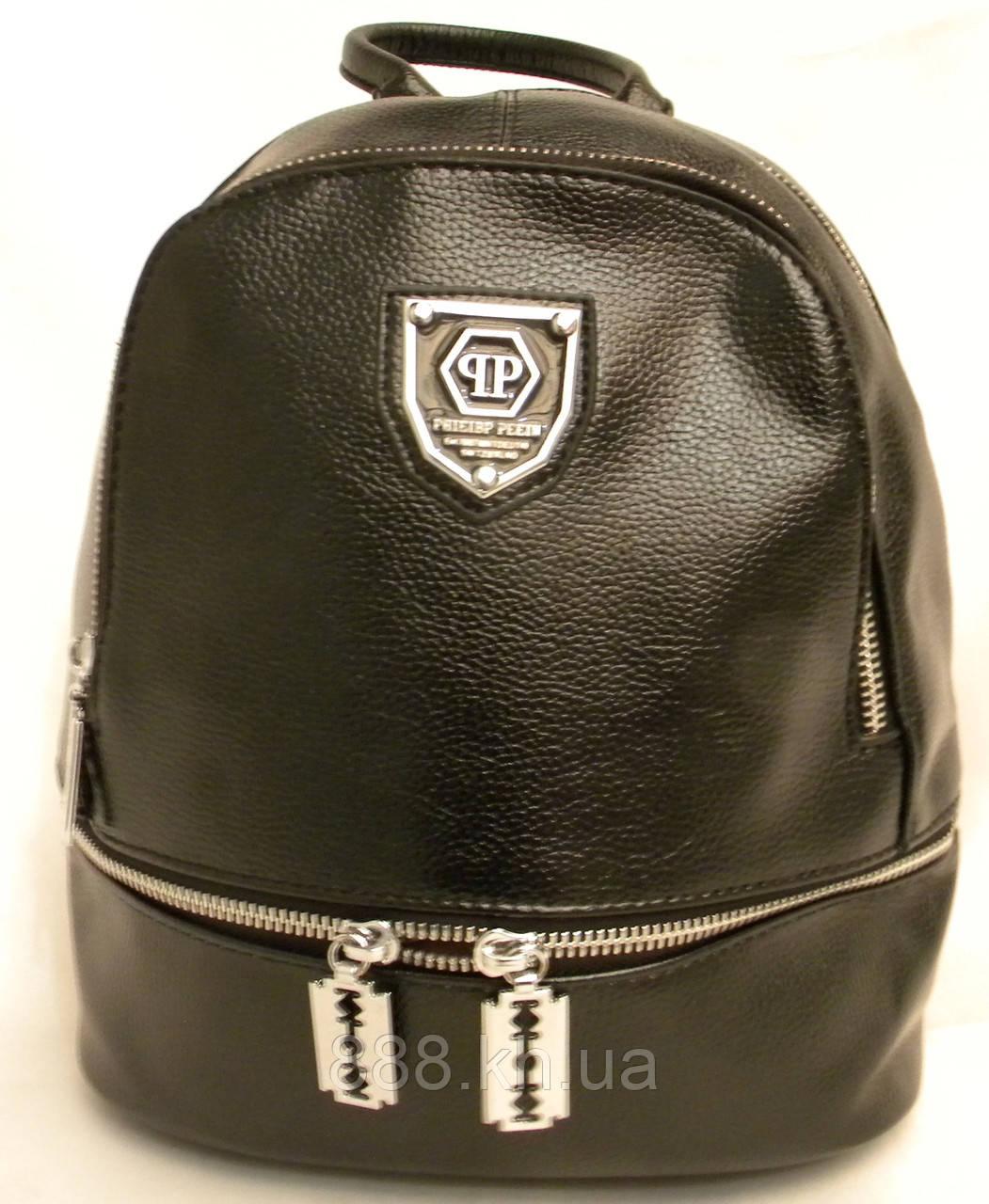 Стильный кожаный женский рюкзак Philipp Plane, рюкзак для девочки, городской рюкзак не оригинал
