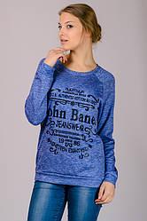 Синий модный женский пуловер реглан молодежный удлиненный с принтом трикотажный Украина