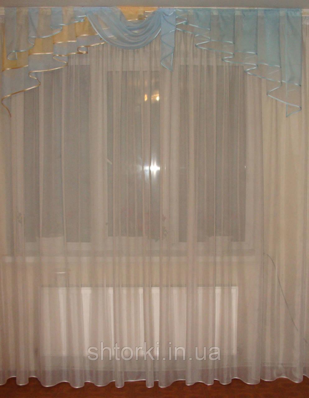 Ламбрекен Дуга голубой, 2м