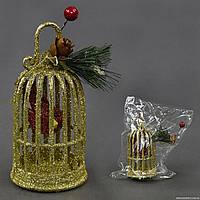 """Новогодняя игрушка """"клетка с птичкой,цвет золотой"""" (7*13см)"""